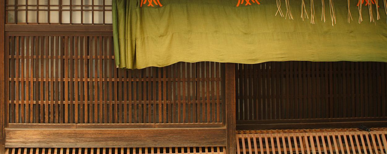 京都町家の店